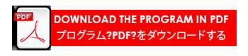 rtj_program_pdf